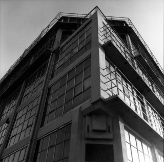 Viners Ltd, Broomhall Street and Bath Street. 1982 | Photo: SALS PSu06584