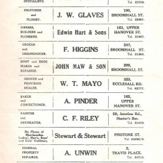 St Silas Parish Magazine: Page 7. January 1955 | Image: Pat Collins