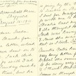 The Dickinson Family of Broomhall Place: Life at No. 27 ~ 15th Aug 1911