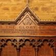 St Silas Church ~ World War 1 Roll Of Honour