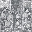 George Cunningham: Second World War in Broomhall ~ Part 2