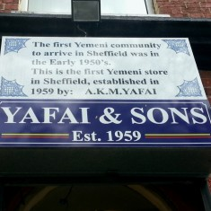 Yafai & Sons, Filey Street. 2014 | Photo: Mike Nicod
