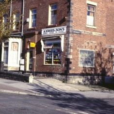 Ahmed's shop, c.1988 | Photo: Broomhall Centre